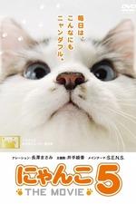 Nyanko the Movie 5