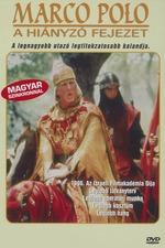 Marco Polo: Haperek Ha'aharon