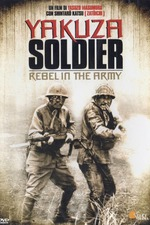 Hoodlum Soldier: Rebel in the Army