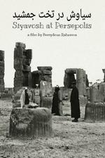 Siyavosh at Persepolis