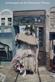 Arabesques on the Pirosmani Theme (1985)