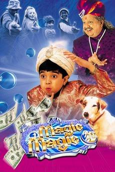 Magic Magic 3D (2003) directed by Jose Punnoose • Reviews, film +