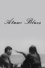 Atami Blues