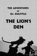 The Adventures of Dr. Dolittle: The Lion's Den