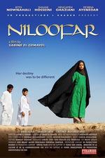 Niloofar