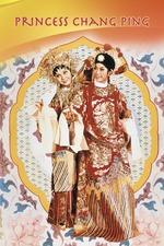 Princess Chang-Ping