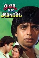 Ghar Ek Mandir