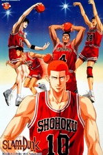 Slam Dunk 3: Crisis of Shohoku School