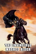 The Invincible Masked Rider