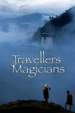 Travellers and Magicians