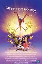 Gift of the Hoopoe