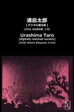 Urashima and Undersea Kingdom