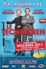 Le Technicien (théâtre)