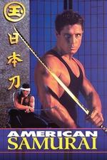 American Samurai