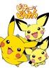 Pikachu and Pichu