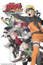 Naruto Shippuden the Movie: Inheritors of the Will of Fire