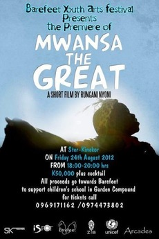 Mwansa the Great-2011