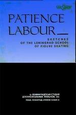 Patience Labour