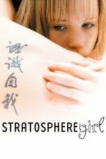 Stratosphere Girl