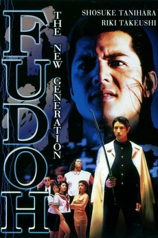 The japanese wife next door (2004) watch online