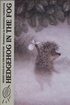Hedgehog in the Fog (1975)