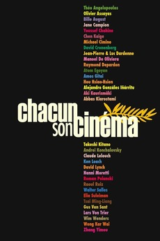 To Each His Own Cinema (2007)