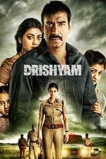 Drishyam