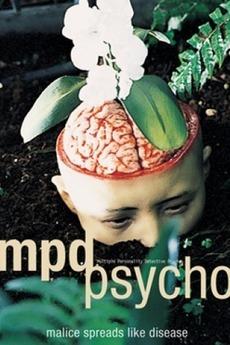 Multiple Personality Detective Psycho - Kazuhiko Amamiya Returns (2000)