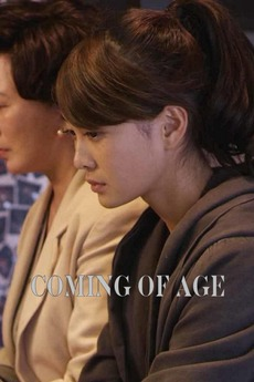 coming of age filme