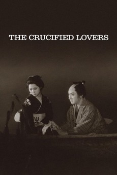 The Crucified Lovers (1954)