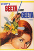 Seeta and Geeta