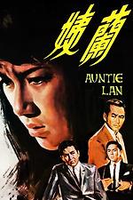 Auntie Lan