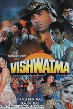 Vishwatma