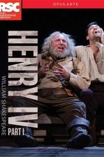 RSC Live: Henry IV Part 1