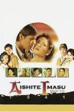 Aishite Imasu