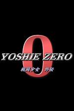 Yoshie Zero