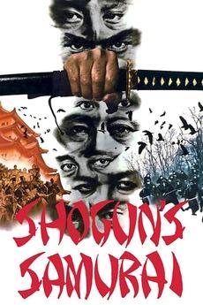 The Shogun's Samurai