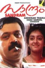 Saandhram