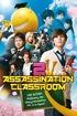 Assassination Classroom: Graduation