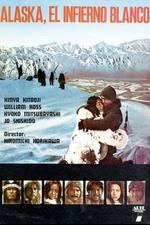 The Alaska Story