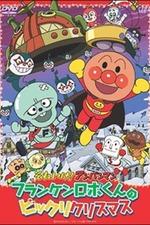 Go! Anpanman: Franken-Robo-kun's Surprised Christmas