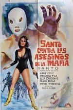 Santo vs. the Killers of the Mafia
