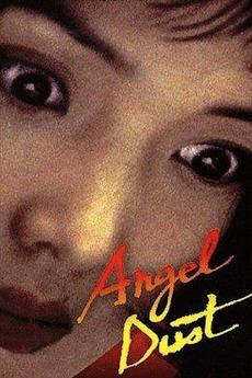 Angel Dust (1994)