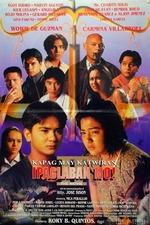 Ipaglaban Mo The Movie II