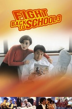 Fight Back to School 3
