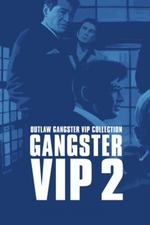 Outlaw: Gangster VIP 2