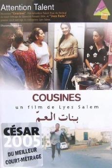 Cousines