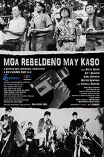 Mga Rebeldeng May Kaso