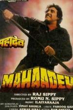 Mahaadev