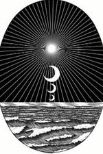 The Harmonic Gleam Vibration